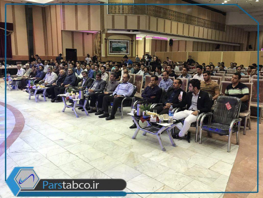 نهمین سمینار تخصصی محصولات پارس تاب در کرمانشاه