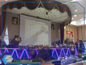 نهمین سمینار تخصصی محصولات پارس تاب در کرمانشاه 1