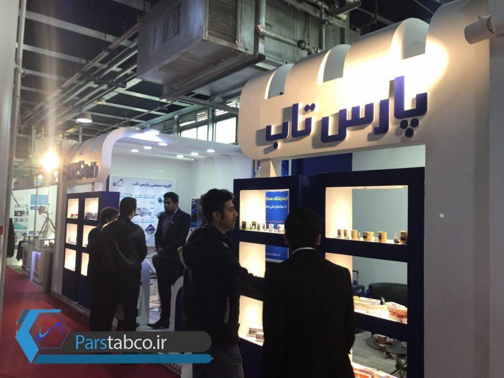 نمایشگاه بین المللی قطعات، لوازم و مجموعه های خودرو تهران