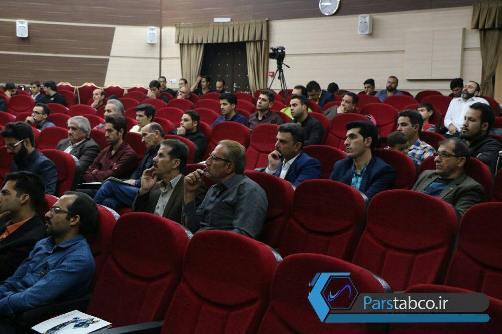 یازدهمین سمینار تخصصی پارس تاب اصفهان